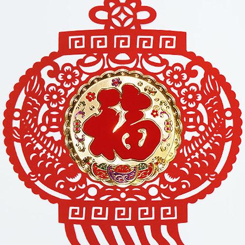 紅絨彩金春貼EVA32-4福