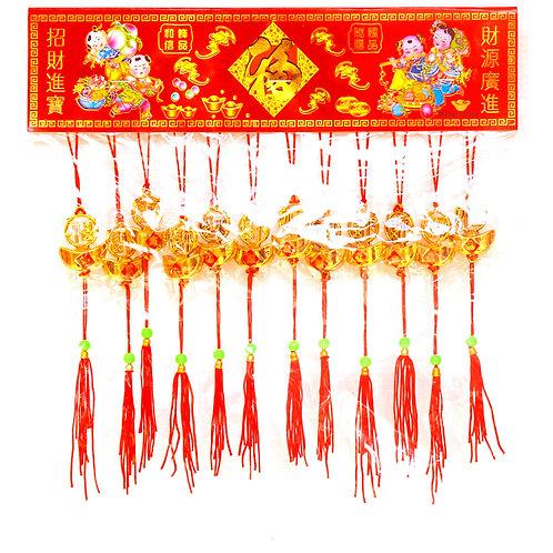 7004銀柳吊飾(圓福金寶)