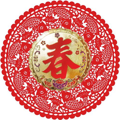 E318-3紅絨彩金春貼(福、招財進寶)