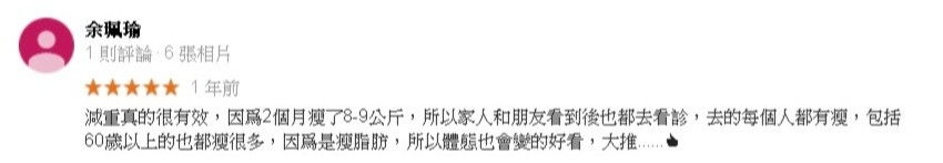 余佩瑜_2.jpg