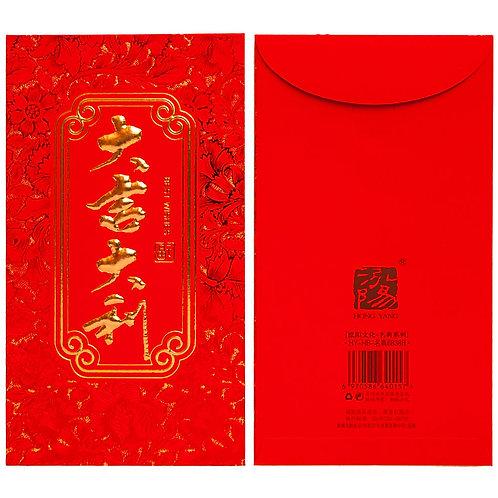 6383B大吉大利紅包袋-6入裝