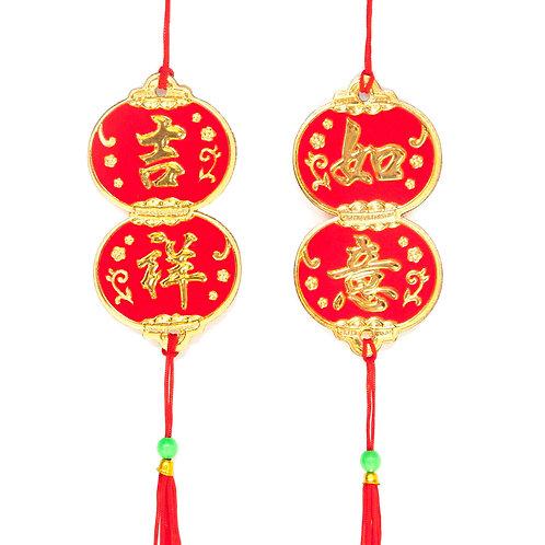 金箔銀柳小吊飾(雙燈籠)吉祥如意50601-4