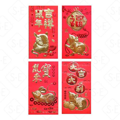 2020鼠年祝賀燙金紅包袋 | 勝億紙藝品行創意紅包批發零售