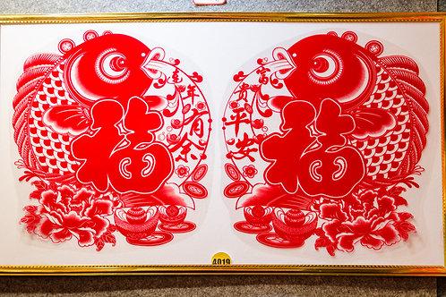4019#雙魚福剪紙膠片*對