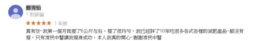 鄭秀怡_2.jpg