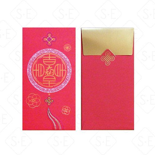 2020鼠年最新刺繡紅包大吉大利   勝億紙藝品行創意紅包批發零售