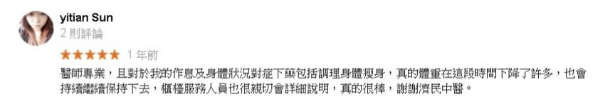 yitian Sun_2.jpg