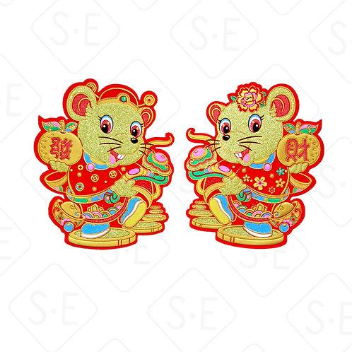 鼠財神 絨布彩金發財金鼠對貼 YS-S716