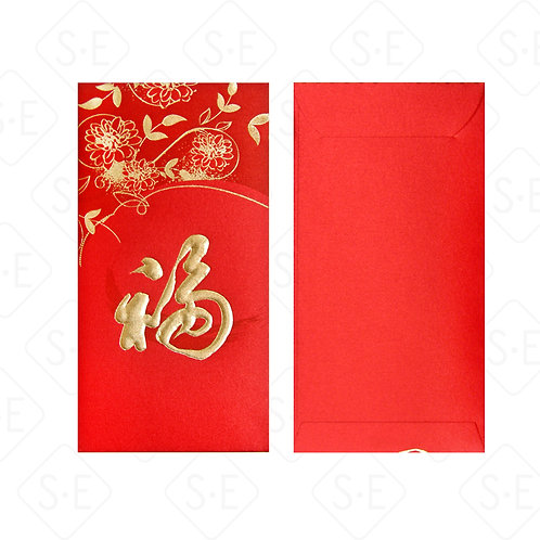 絲綢紅包袋_A1111