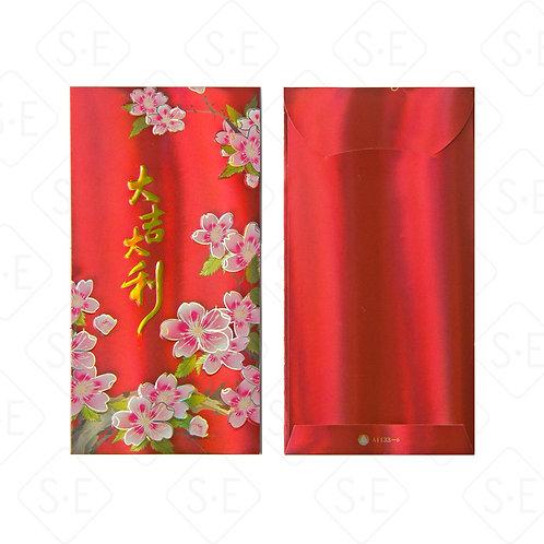 珠光壓紋紅包袋_A1133