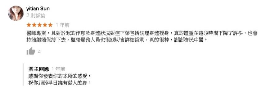 yitian Sun_1.jpg