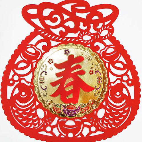 紅絨彩金春貼EVA32-2春
