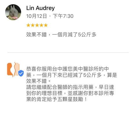 Lin Audrey