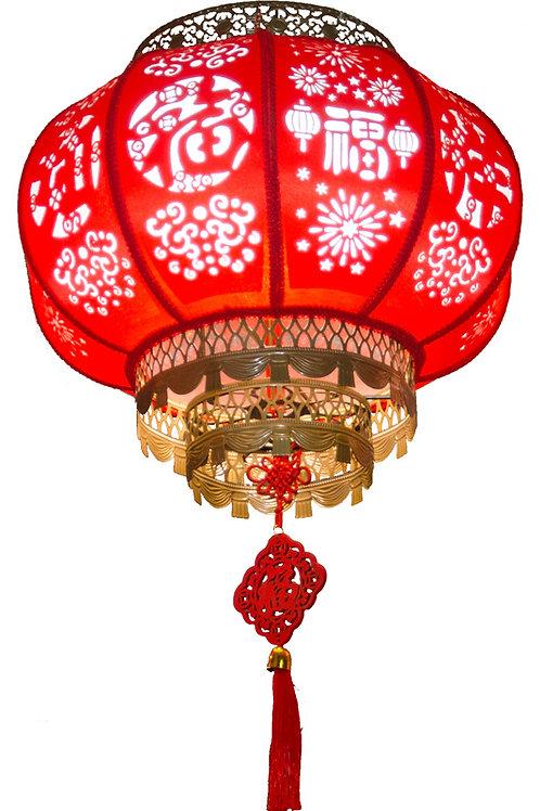 40#剪紙圓燈(吉祥如意+福字)