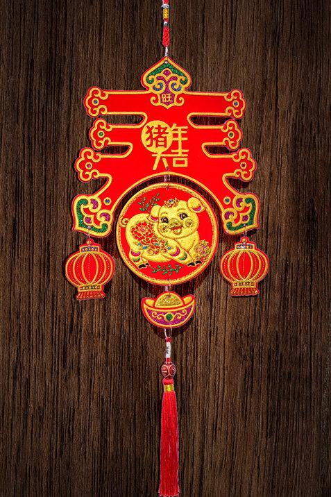 GJ913-2(彩金絨面豬年大吉吊飾)