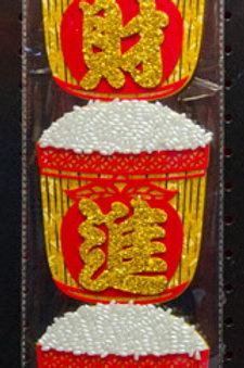 19661#毛氈布白米桶吊飾
