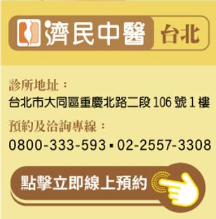 line圖文選單B-2.jpg
