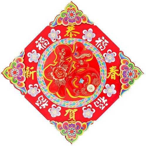 FZF07-35 立體福字斗方