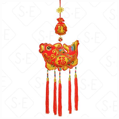 民族風絨面彩金福袋+單魚吊掛飾