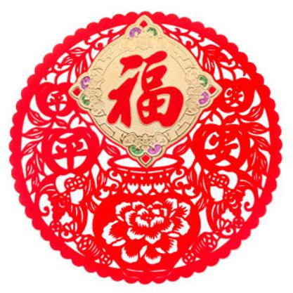 平平安安 紅絨彩金透明春貼 ∣勝億紙藝品行設計研發