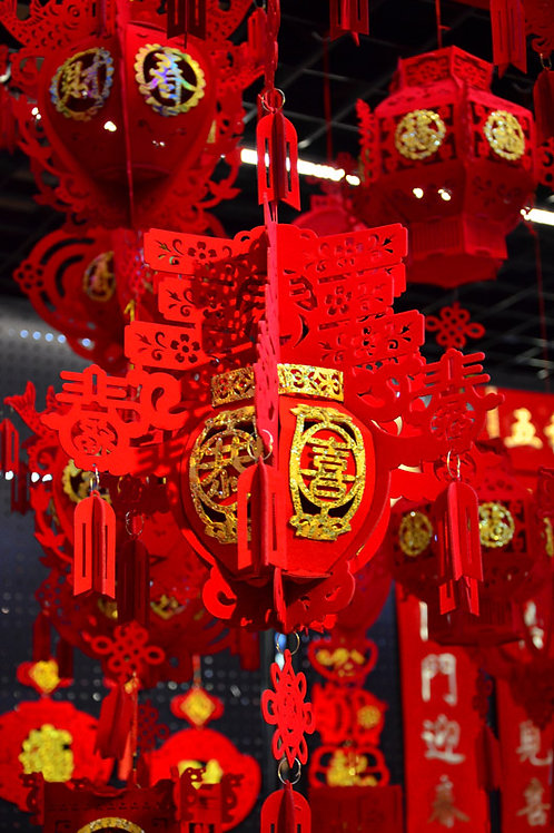 72#DIY植絨雙色鏤空春燈