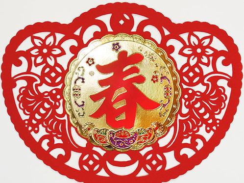 紅絨彩金春貼EVA32-3春