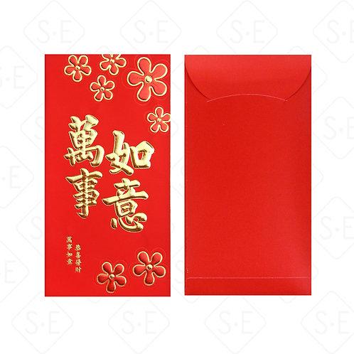 紅金壓紋紅包袋_1917