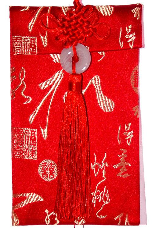 中國結玉佩絲綢紅包袋(福祿壽喜)