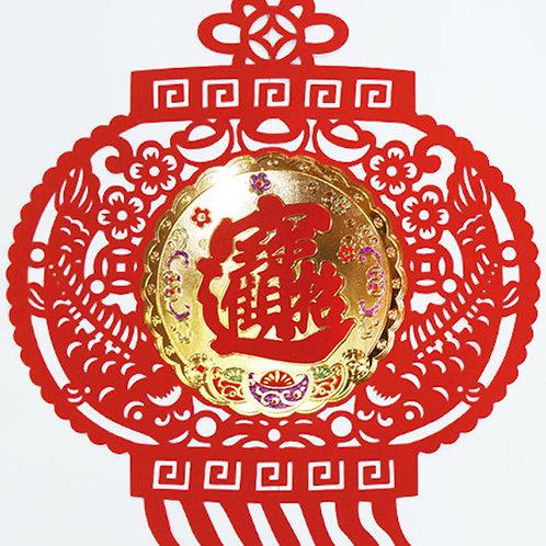 紅絨彩金春貼EVA32-4招財進寶