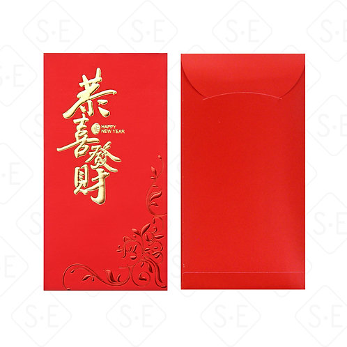 紅金壓紋紅包袋