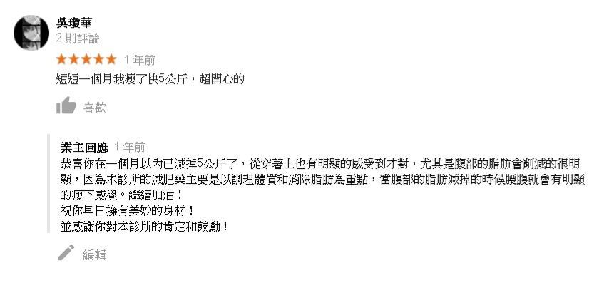 吳瓊華_1.jpg