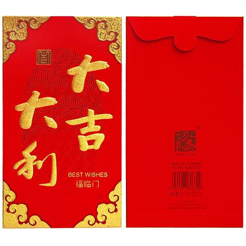 4872C大吉大利福臨門紅包袋-6入裝