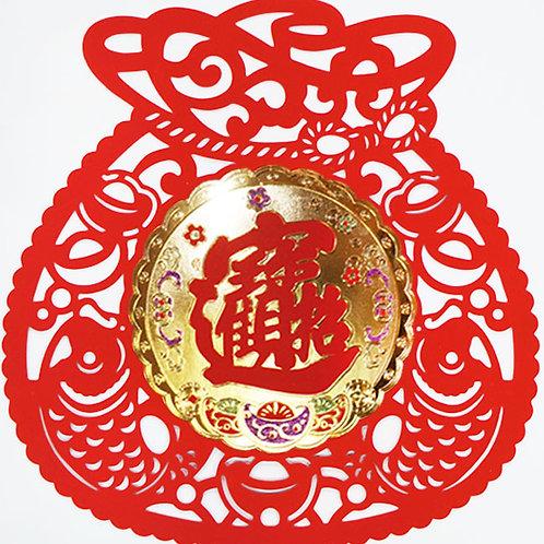 紅絨彩金春貼EVA32-2招財進寶