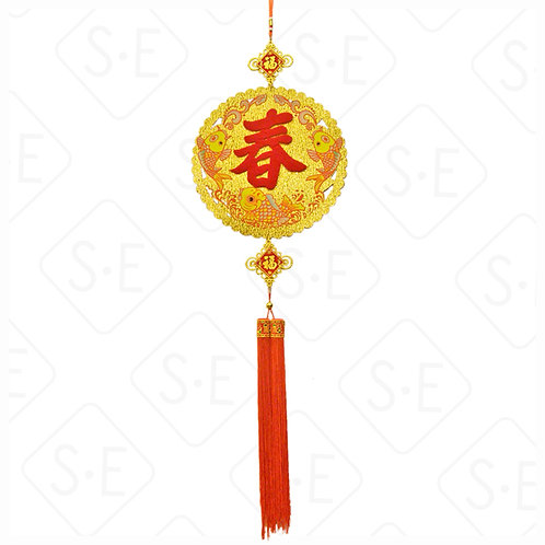 金箔彩魚(春)字吊飾| 勝億紙藝品行春節吊飾批發零售