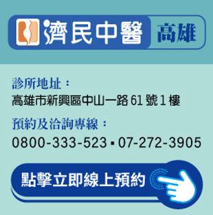 line圖文選單D-2.jpg