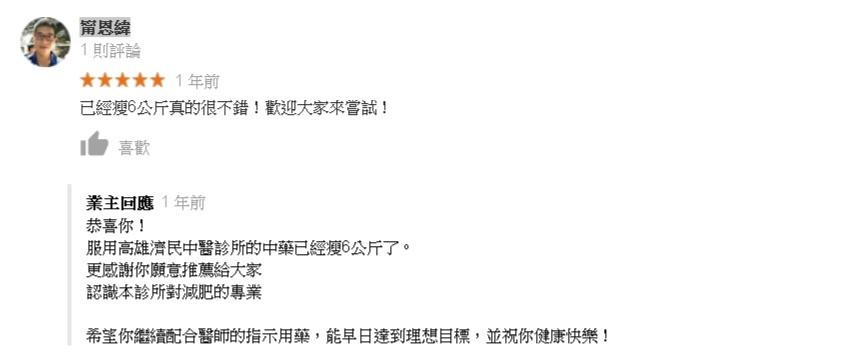 甯恩緯_1.jpg
