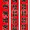 Thumbnail: 仿絨聯 黑字全方位春聯A-2(6款詩句)