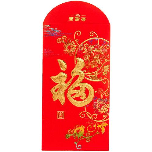 牡丹福紅包袋R01四入裝
