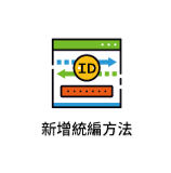about-icon-8.png
