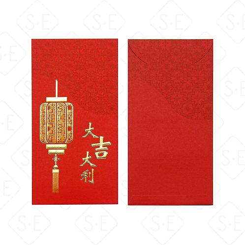 燙金壓紋紅包袋_A1125