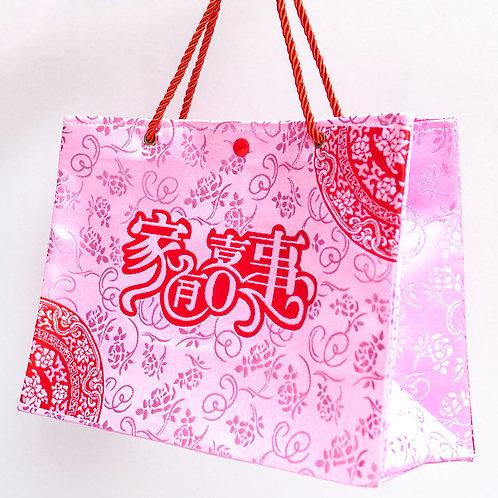 粉紅色絲綢手提袋,上織繡著家有喜事字樣
