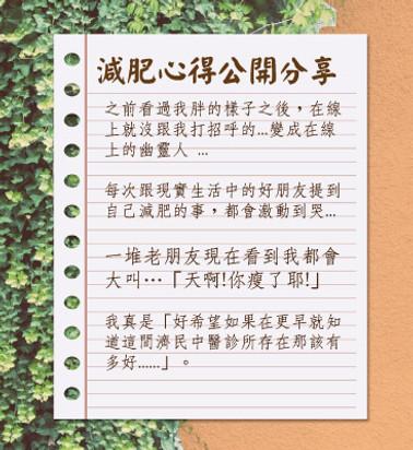 趙培翔-2.jpg