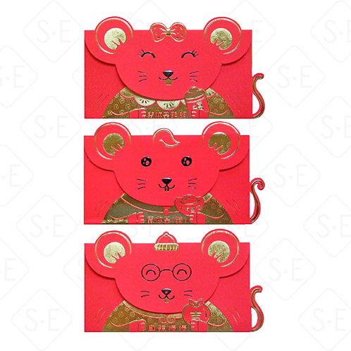 2020可愛鼠造型紅包袋 | 勝億紙藝品行創意紅包批發零售