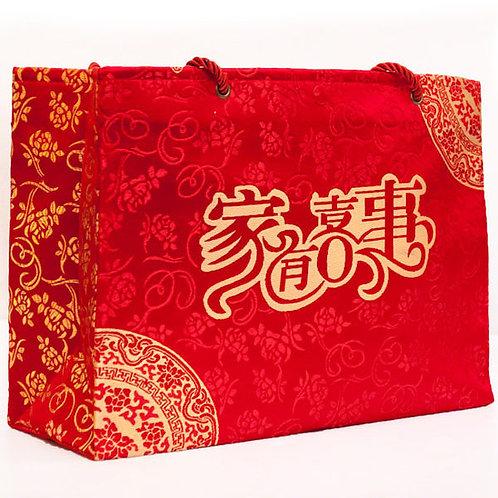 大紅色絲綢手提袋,上方織繡著家有喜事
