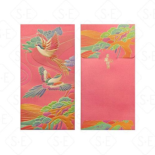 錦繡山河紅包袋