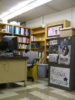 Ms. Anderson's 1st office