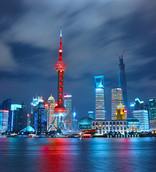 Happiest Shanghai 上海