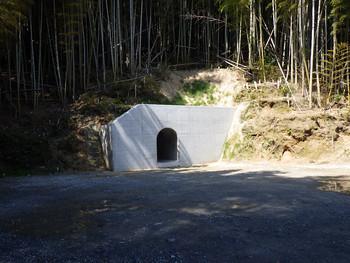 島田川工業用水道建設事業 導水管布設工事