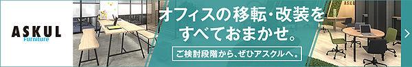 bnr_furniture_top.jpg