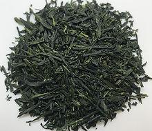 Uji Gyokuro Premium Japanese Tea